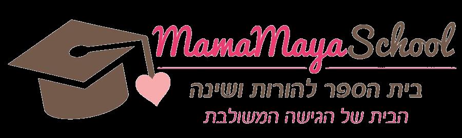 מאמאמיה